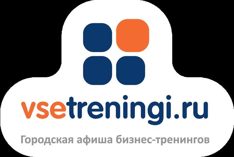 ВсеТренинги.ру