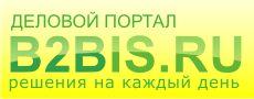 b2bis