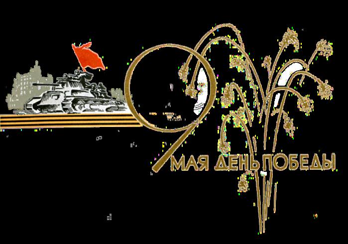 http://www.intalev.ru/upload/medialibrary/197/112813858_3102520_0_7de07_cc327ecc_XL.png