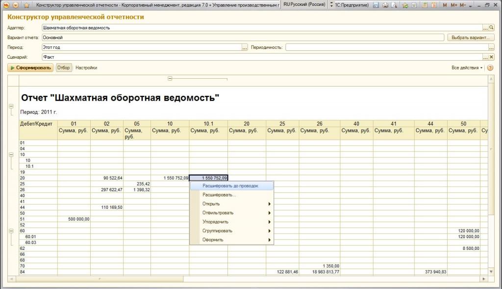darionsvet - Blog: http://darionsvet.weebly.com/